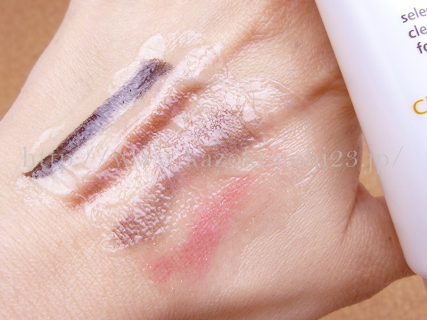 ビタミンが美容成分として配合されているフォルミュールオイルクレンジングジェルのクレンジング力を写真つきで口コミ報告します。