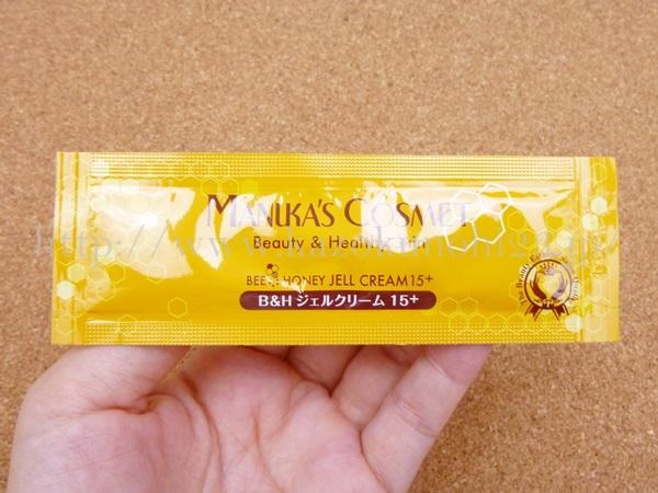 マヌカコスメ B&Hジェルクリーム15+(保湿・整肌クリーム) 定価2,500円(税抜価格)肌なじみや質感テクスチャーを写真つきで口コミ報告します。