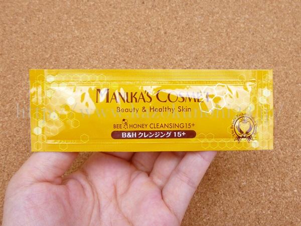 マヌカコスメ B&Hクレンジング15+(クレンジング洗顔料)には、天然ベントナイトゲルが配合されています。