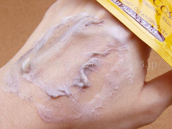 クレンジングも洗顔もできるマヌカコスメ B&Hクレンジング15+(クレンジング洗顔料)でクレンジングしてみたところ。