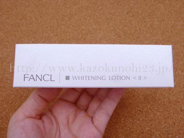 ファンケル 美白お試しセット 美白トライアルセットに入っていたファンケル化粧水の肌なじみを写真つきで口コミ中。