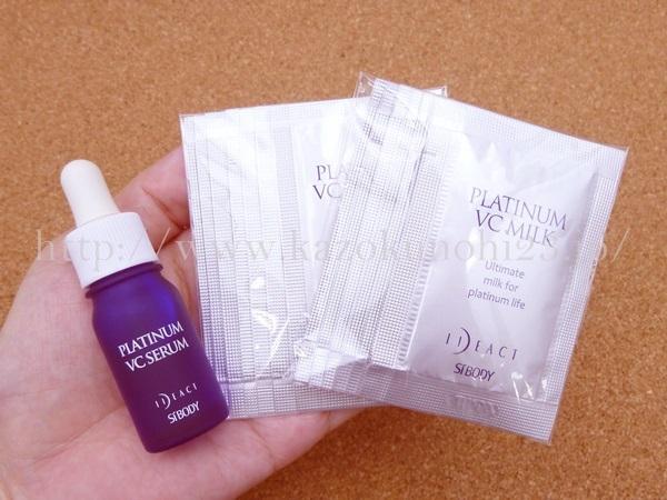 シーボディ プラチナVCトライアルセットには、美容液、化粧水、乳液の3つがあります。