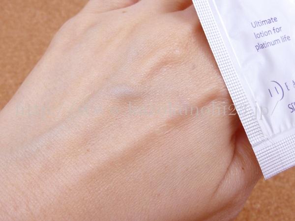 プラチナVC化粧水は、サラサラとした質感をしています。