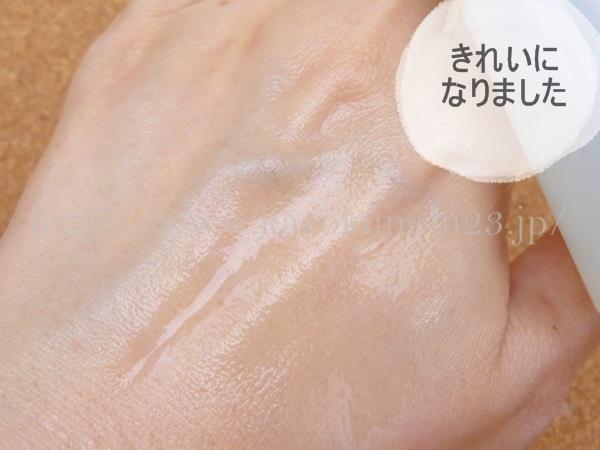 ぬるま湯で乳化したマイルドクレンジングオイルは、白濁します。それを洗い流すと、メイク汚れ落とし完了となります。