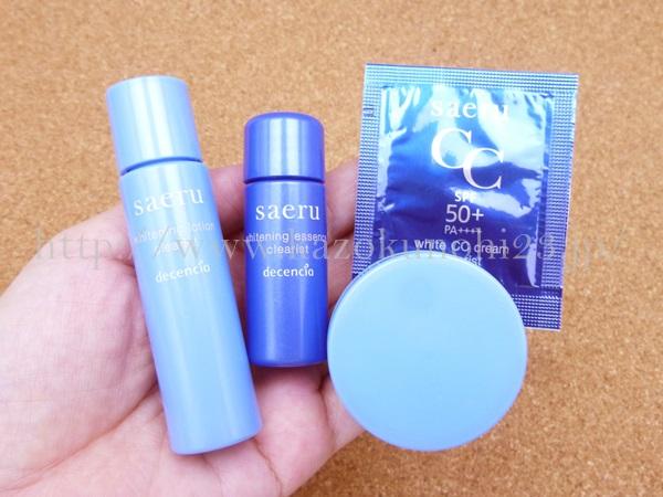 敏感肌専用コスメ アドバンスホワイトニングケアsaeru(サエル)お試しセットの内容は化粧水+美容液+クリーム。