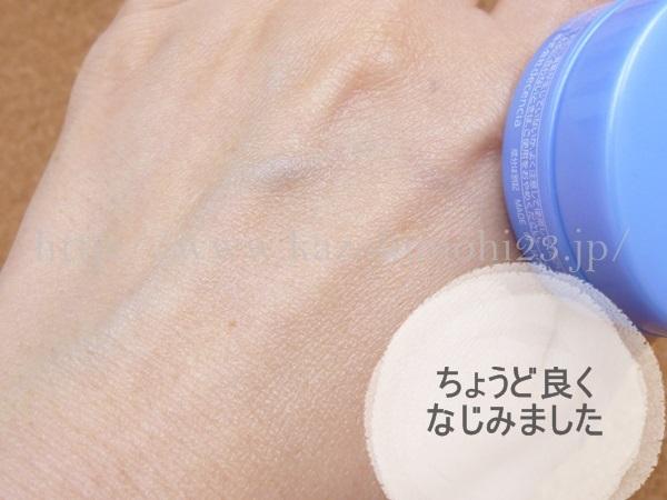 敏感肌用美白基礎化粧品サエルのホワイトニングクリームの肌になじんでいる様子。