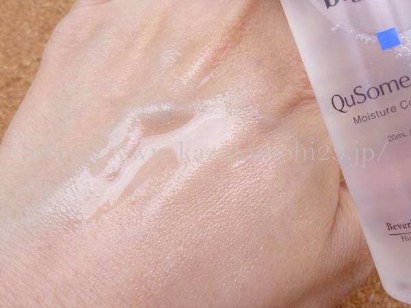 美白有効成分ハイドロキノンが配合されたビーグレンの美白化粧水の肌なじみや使用感を口コミします。まだ@コスメでも紹介されていなかったので、詳しく説明します。