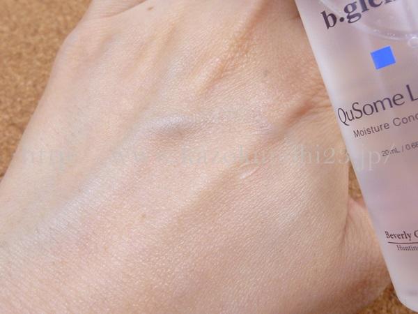 薬物伝達システム リポソームを応用して作られたキューソームが使われた化粧水。ビーグレンは化粧品に医療を取り入れています。