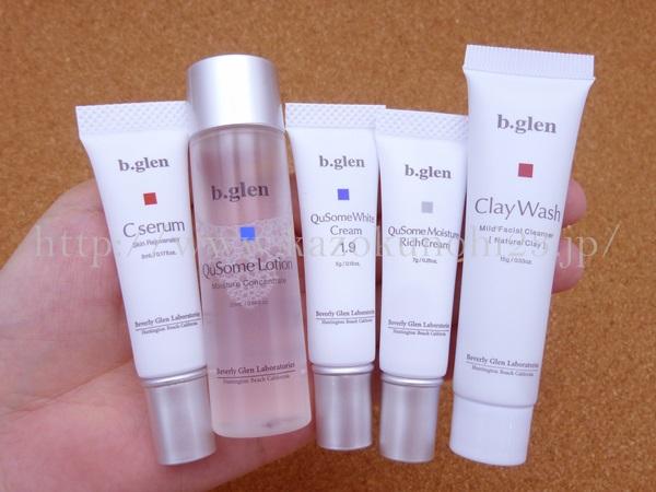 ハイドロキノンが配合されたビーグレン 美白ケアトライアルセットを使ってみました。肌なじみや質感などの感想をクチコミ報告します。