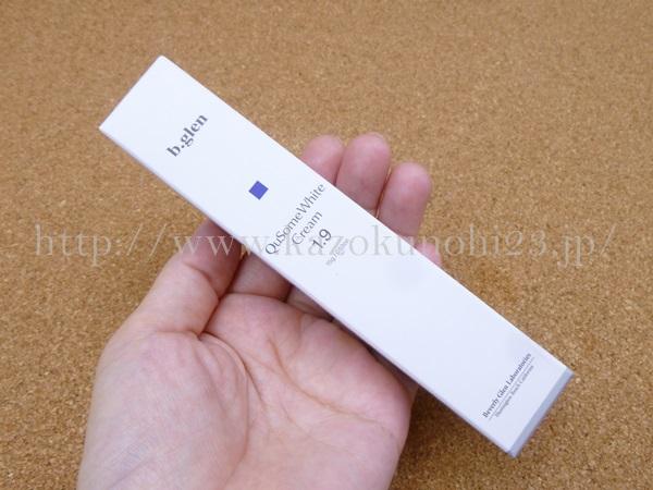 ビーグレン美白クリームの箱はこんな感じ。医薬品みたいな白い箱です。