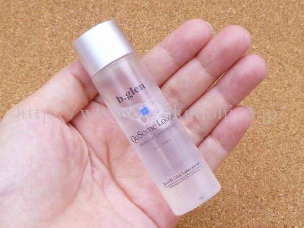 ビーグレンキューソーム化粧水の肌なじみと使用感について報告します。