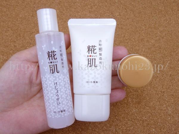 ロート製薬の糀肌スキンケアお試しセットのセット内容はこんな感じ。化粧水にクリーム・濃厚クリームの組み合わせになります。