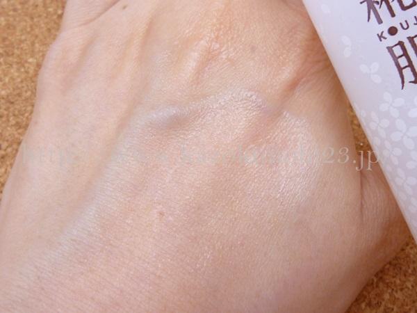 ロート製薬のこうじはだスキンケアの化粧水の使用感について写真つきで報告します。