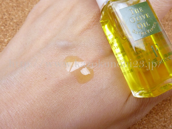 小豆島オリーブオイルトライアルセットに入っていたフランス製オリーブオイルの肌なじみを写真つきでクチコミ報告します。