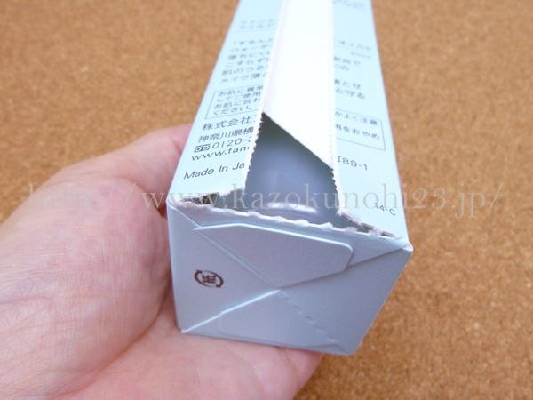fanclマイルドクレンジングオイルの外箱は、潰さずにきちんと開けると上手な使用方法などが記載されています。