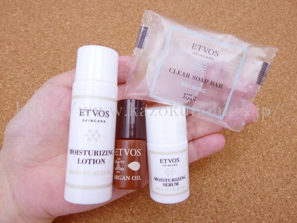 ETVOS エトヴォス保湿ケアお試しセットを使ってみました。