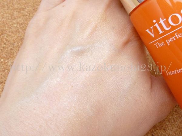 サントリービトアスのオールインワンゲルを使って、肌なじみチェックをしているところ。化粧水っぽい⇔美容液な感じです。