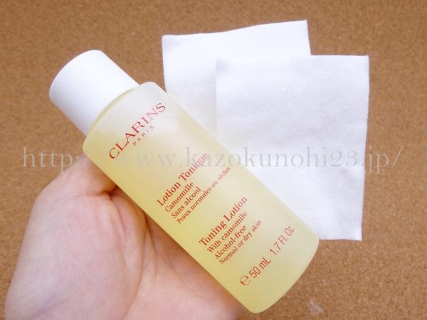 クラランストライアルセット(clarins)に入っていたトーニング ローション ドライ/ノーマル (ミニ / 50mL)はコットンでなじませるタイプの化粧水です。