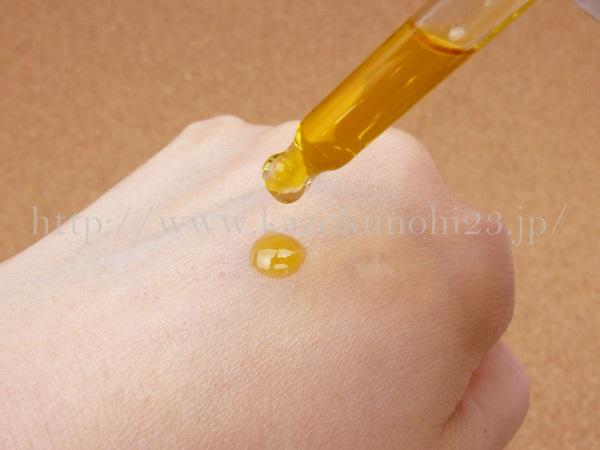 trilogy rosehip oil antioxidant(酸化防止剤を含む)ローズヒップオイル10mLの使用感を写真付きでクチコミ報告します。