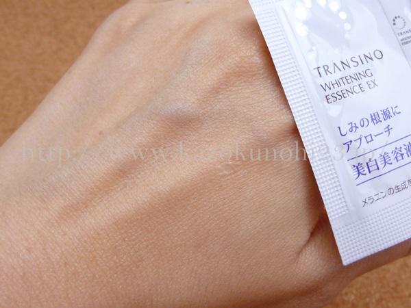 トラネキサム酸配合のトランシーノスキンケアを使ってみました。