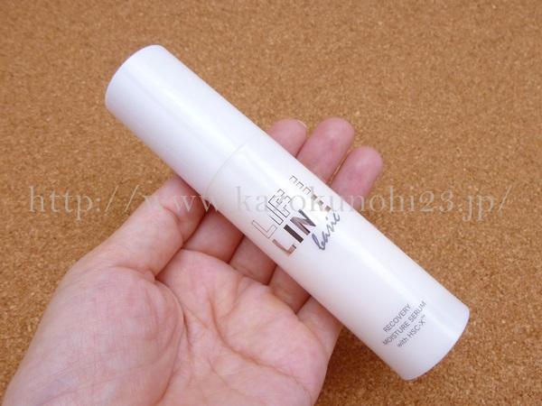 日本ライフ製薬株式会社のライフラインベーシックモイスチャーセラム美容液を使った感想を写真付きで口コミ報告します。