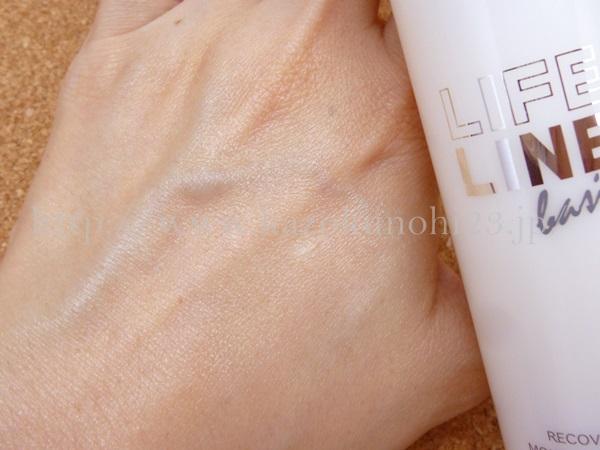 医療用テクノロジーを研究する会社から生まれた肌再生のためのスキンケア。日本ライフ製薬(マニールを発売していた太陽製薬)がグループ会社の技術協力のもと販売しています。