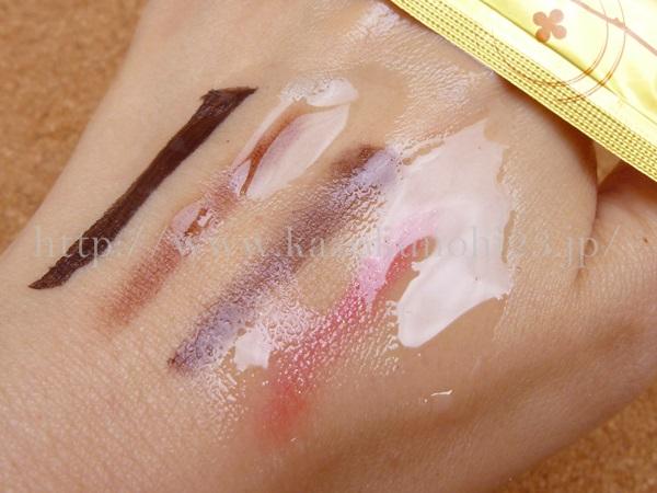 草花木果透肌スキンケアの試供品サンプルであるメーク落としオイルの使用感を写真つきで口コミ報告します。