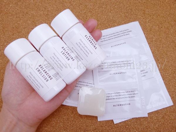 オルタナティブスキンケアお試しセット ロフトオリジナル(松山油脂)を使ってみました。