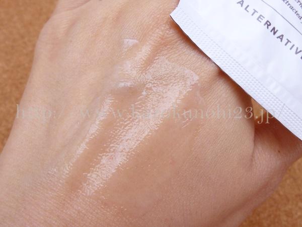コンセントクリームは、ロフトオリジナルスキンケアの保湿クリームです。