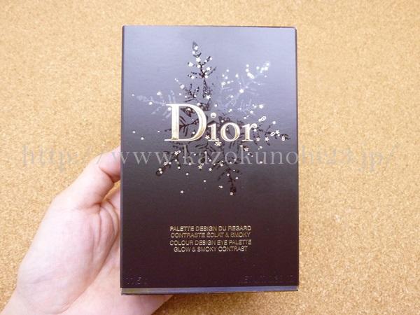 買って帰ったディオールのクリスマスコフレは、こんな感じの箱に入っていました。