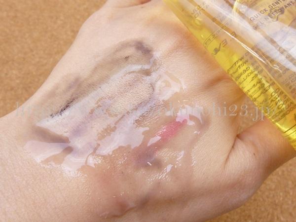 資生堂wasoスキンケアのクイック ジェントル クレンザーという洗顔料兼クレンジング剤の使用方法をまとめてみました。白濁しているのが、クレンジングできはじめた証拠?
