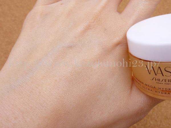 資生堂wasoスキンケアのクリア メガハイドレーティング クリームの香りや使用感について画像をつけて報告します。