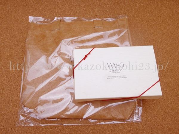 資生堂wasoお試しセットのセット内容を写真付きで口コミ報告します。