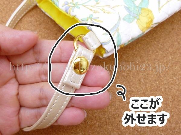 ファンケルビューティーブーケのおまけに入っていた特製ミニバックには、小さな取っ手がついています。