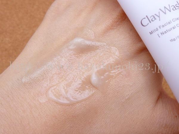 ビバリーグレンたるみ・ほうれい線ケアお試しセットの使用感を写真付きでクチコミ報告していきます。