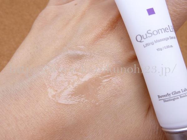 キューソームリフト美容液は、肌なじみの良い美容液のため、次に使うスキンケアの邪魔をしないように感じます。