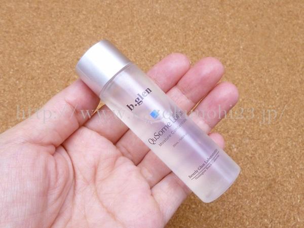 ビーグレンキューソーム化粧水は、17時間続くうるおい化粧水。これぐらいの容器に入って届きます。