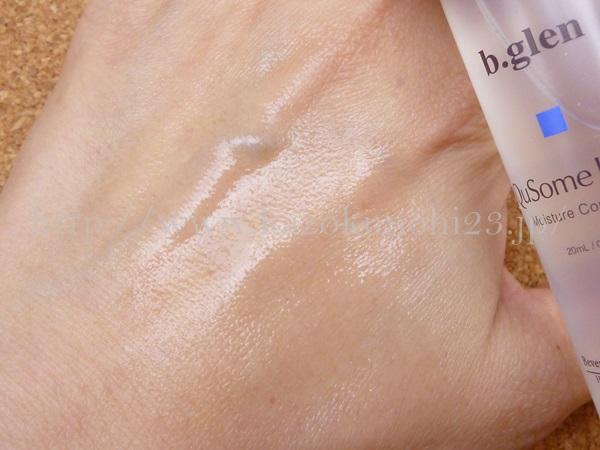 ビーグレンキューソームローションの肌なじみを写真付きでクチコミ報告します。
