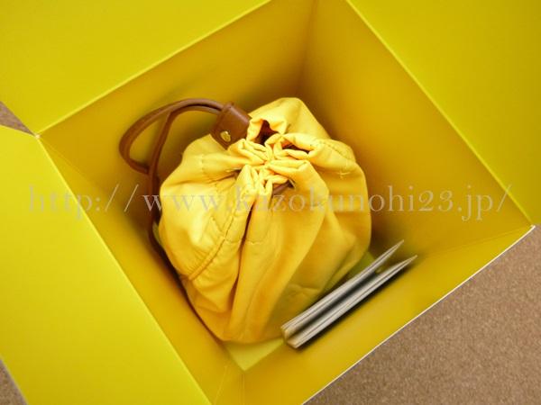 白の箱を開けると中は黄色。鮮やかで良い感じ。