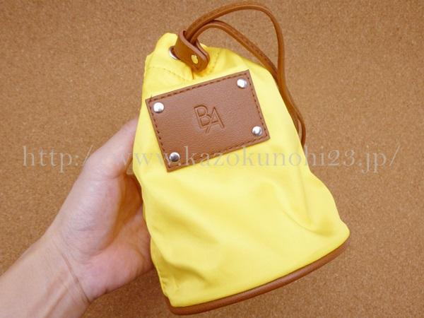 ポーラ BAビューティーナビゲーションキット フォートラベルお試しセットは、この黄色のポーチに入って届きました。鮮やかだけど…