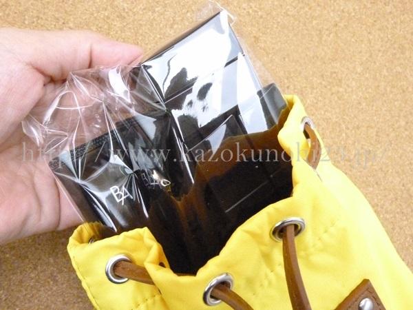 POLA ポーラ BAビューティーナビゲーションキット フォートラベルお試しセットはこんな感じで袋に入っています。