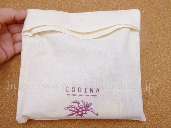 コディナお試しセットが入っていたオリジナルコットンバック。折り曲げた状態で縫われています。