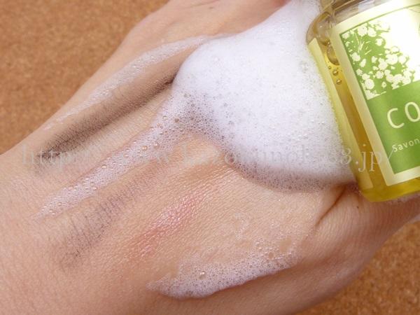 コディナお試しセットにはいっていた、クレンジング洗顔料のクレンジング力を写真付きで口コミ報告します。