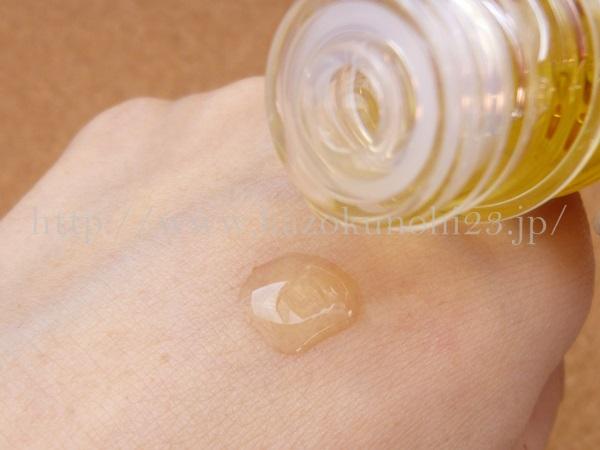 コディナのアルガンオイルはの肌なじみを写真付きで口コミ報告します。