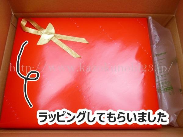 プレゼント包装してもらったため、こんな感じのリボンがついてきました。赤と金って最強の組み合わせだわ。