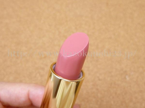 ピュアカラーエンヴィリップスティックは、11インパルシヴは一番淡いピンク色。
