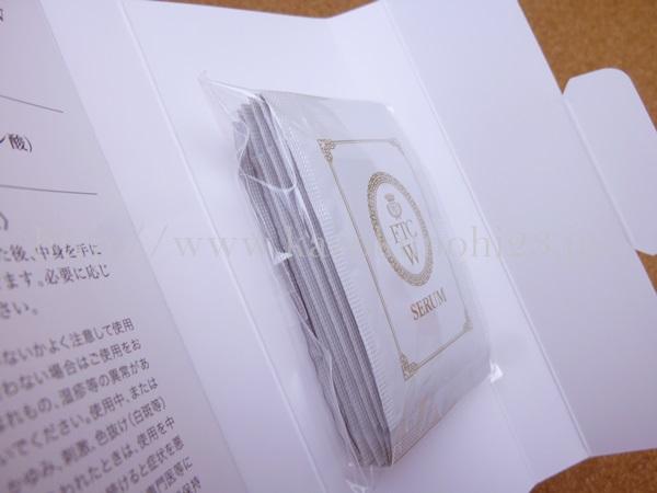 君島十和子スキンケアお試しセットに入っていたホワイトニングセラムは美白美容液のことです。