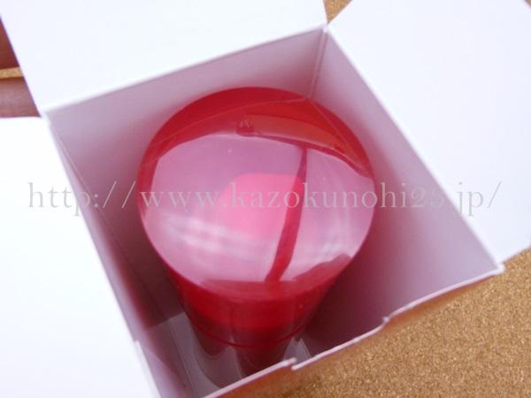 ロート製薬IROHADA美容乳液はプッシュタイプの容器に入っています。