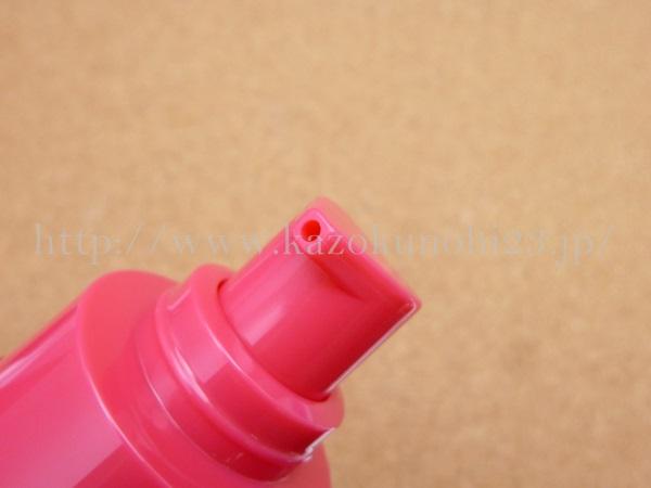 ロート製薬いろはだ化粧水はプッシュポンプ方式のボトルに入っています。