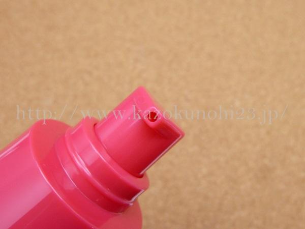 ロート製薬IROHADAスキンケア、美容乳液のプッシュ部分はこんな感じ。
